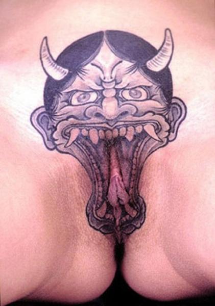 Najhujši in najboljši tatuji na vaginah